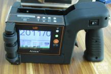 小型喷印机